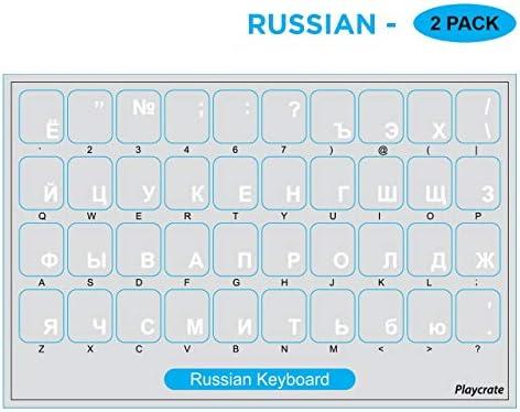 Pegatinas de teclado ruso transparente, paquete de 2 unidades para PC, ordenador portátil, teclados de ordenador, elegir color: Amazon.es: Electrónica