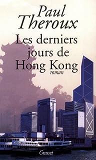 Les derniers jours de Hong Kong : roman, Theroux, Paul