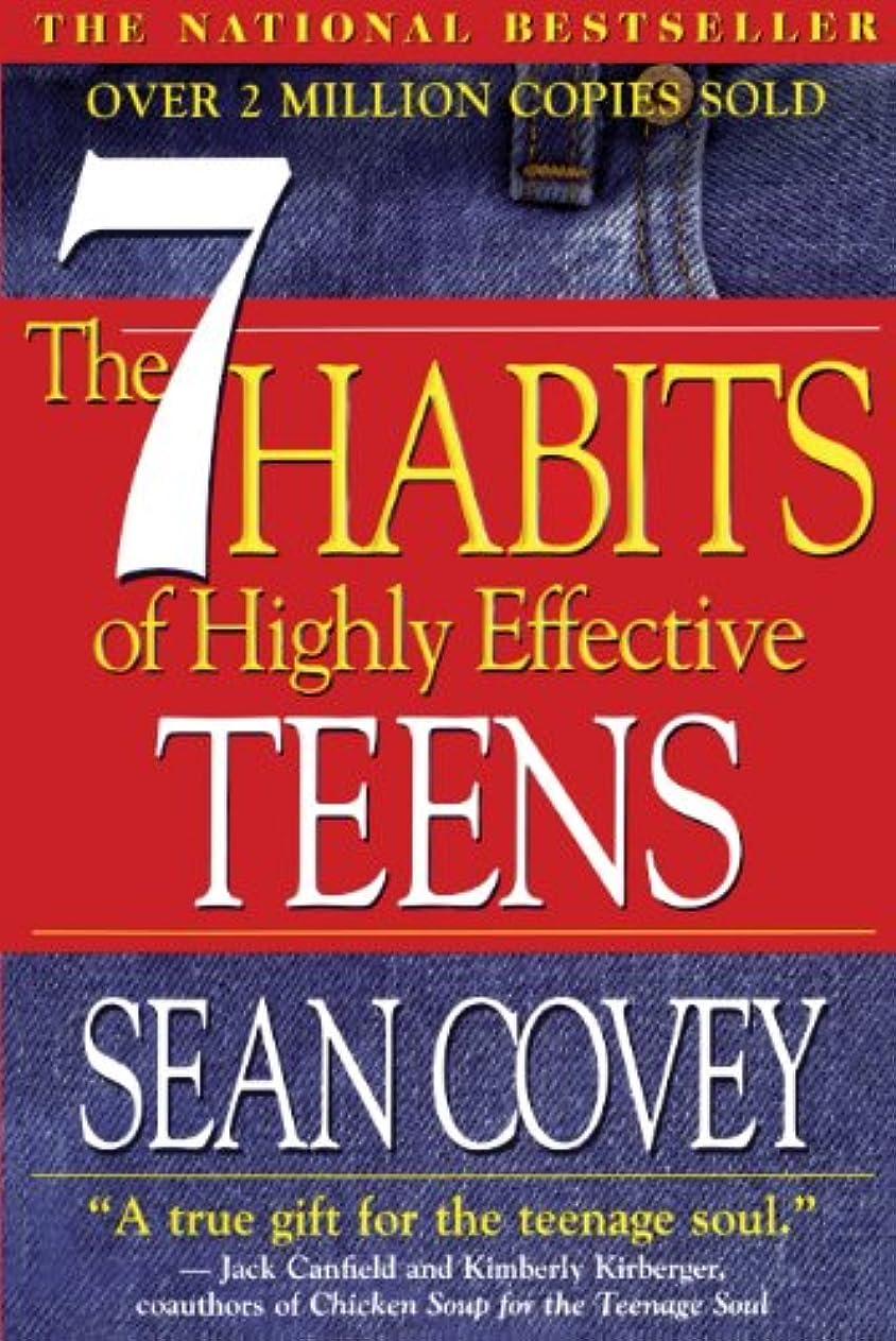 爵ロッドフォークBeing a Girl: Navigating the Ups and Downs of Teen Life