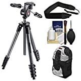 Manfrotto 65'' Compact Advanced Aluminum Tripod & 3-Way Head with Case (Black) with Backpack + Strap + Kit