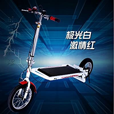 The Treadmill Electric Walking Bike,2018 Fashion Model
