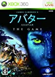 James Cameron's Avatar: The Game [Japan Import]