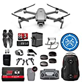 DJI Mavic 2 PRO MaXX Mod Long Range Kit w/Backpack, 3 Batteries + Thor Super Charger, Lens Filters, 64GB MicroSD, Carbon Fiber Props & More
