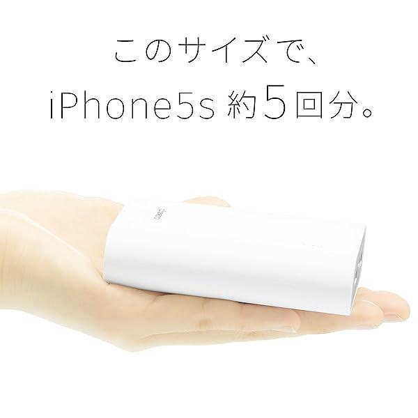 20%オフ、日本製の大容量バッテリー「cheero Power Plus 3」が特価販売中!