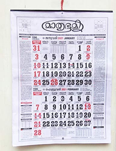 Mathrubhumi Calendar 2021,Malayalam Wall Hanging Calendar 2021