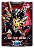 Ultraman X Cyber Card Set Vol.2