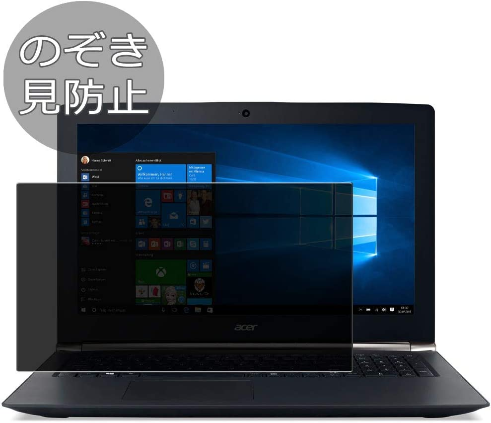 """Synvy Privacy Screen Protector Film for Acer Aspire V17 Nitro VN7-572TG / VN7-572G / VN7-572 15.6"""" Anti Spy Protective Protectors [Not Tempered Glass]"""