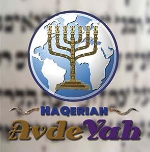 HaQeriah