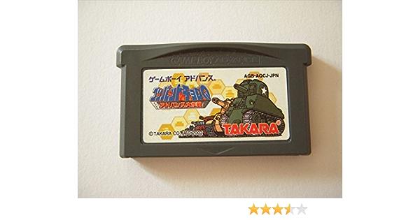 Amazon Com Combat Choro Q Advance Daisakusen Video Games