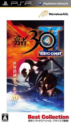 勇者30 SECOND Best Collection - PSP
