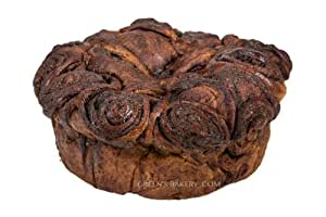Round Chocolate Babka - 26 oz.