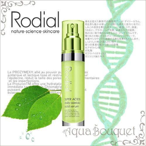 ロディアル アシッド デイリーセラム 30ml RODIAL Super Acids Sleep Serum [4183] [並行輸入品] B07J6PJ7MY