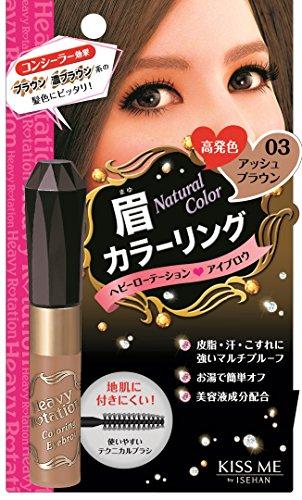 Sana-Heavy-Rotation-Coloring-Eyebrow-Mascara-03