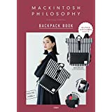 2016 MACKINTOSH PHILOSOPHY BACKPACK BOOK バックパック