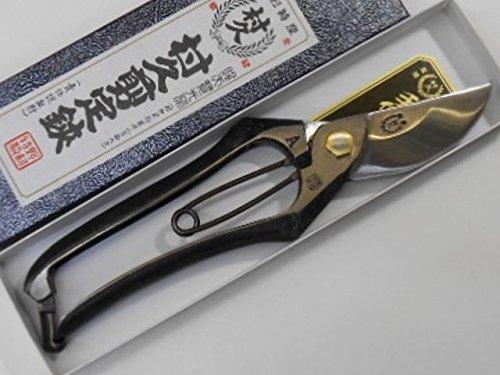 村久 22cm A型 日本製(山形市)