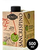 サン クリスピーノ ロッソ オーガニック 500ml 紙パック(赤ワイン)(ワイン(=750ml)11 本と同梱可)