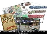 Ys Seven [Japan Import]