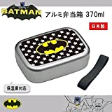 pos.287237 aluminum lunch box 370ml Batman ALB5NV household utensils container Stocker seasoning container [parallel import goods]