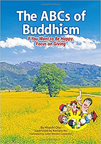 The ABCs of Buddhism: If You Want to Be Happy, Focus on Giving ebook