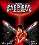 Theatrical Anime ONE PIECE The Cursed Sword (Norowareta Seken) [Blu-ray]