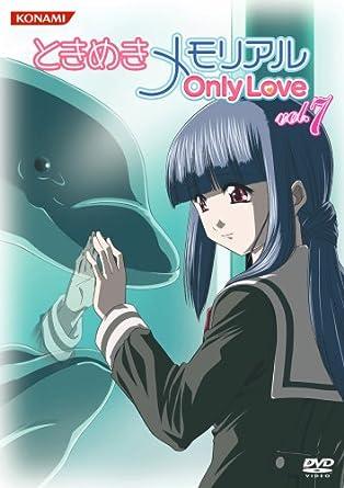 Amazon Com Vol 7 Tokimeki Memorial Only Love Movies Tv