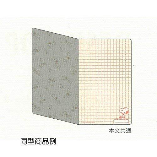 Sun-Star Stationery Mini Notebook (Blue) [American Taste 3 / Snoopy] (Japan Import) by Sun-Star Stationery (Image #1)