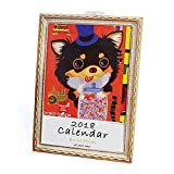 Desktop calendar 2018 picture frame with Osada Kyoko/DOG