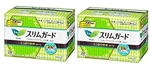 Kao Laurier Sanitary Pads Set - Sanitary Napkins Slim Guard Ultra Thin Double-Absorbency With Wings, For Day 205mm-28 Count X 2 ( Total 56 Count ) Made In Japan