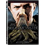 BRIDE OF THE MONSTER - DVD BRIDE OF THE
