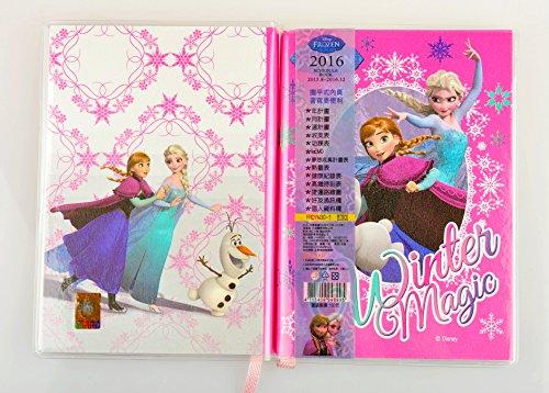 2016 Frozen Schedule Book Pocket Weekly Planner Agenda A6 Anna n Elsa Pink #B