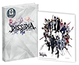 #4: Dissidia Final Fantasy NT: Prima Collector's Edition Guide