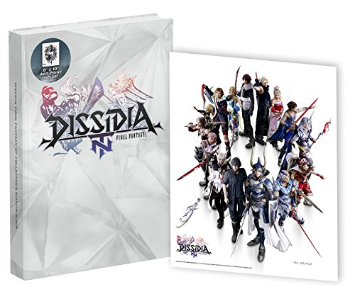 Dissidia Final Fantasy Nt  Prima Collectors Edition Guide
