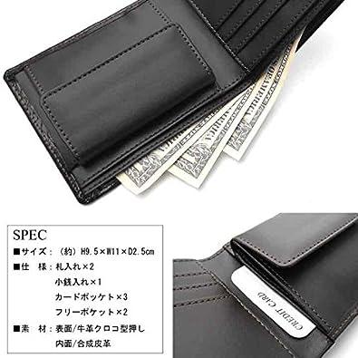 ffa85ef5ce54 Amazon | 紳士 メンズ シンプル牛革(クロコ型押し)ロングウォレット 二つ折り財布 (ブラウン) | 財布
