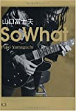 So What(DVD付)
