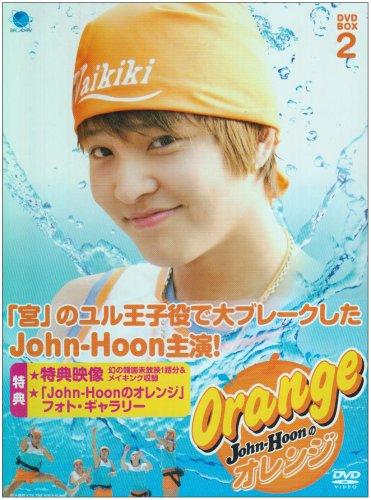 [DVD]ジョンフンのオレンジ DVD-BOX2