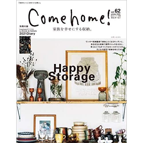 Come home! vol.62 画像
