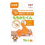 Tombow Yo-i Wooden Pencil Grip Aid - Left-Handed