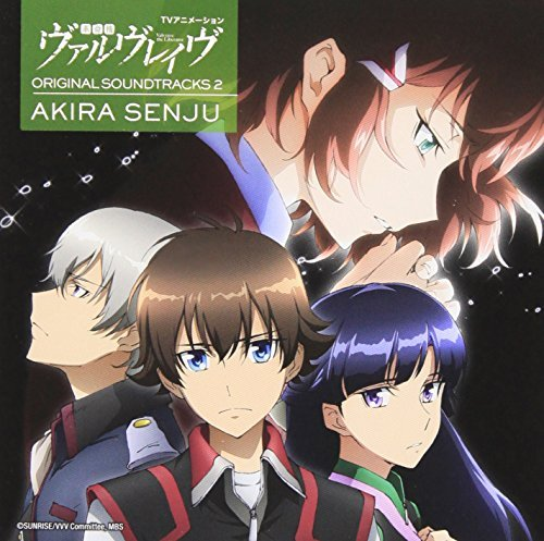 Animation Soundtrack (Music By Akira Senju) - Valvrave The Liberator (Anime) Original Soundtracks 2 [Japan CD] VTCL-60358 by Animation Soundtrack (Music By Akira Senju) (2013-12-25)