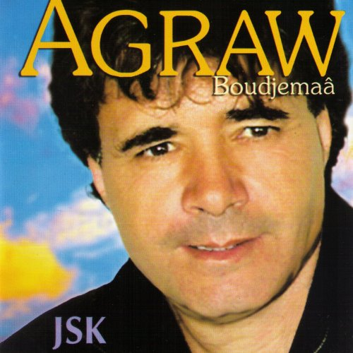 agraw mp3