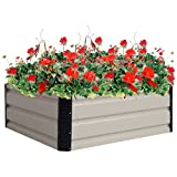 Globe House Products GHP 31.5''x31.5''x11.8'' Steel Flower Plant Vegetable Raised Outdoor Yard Garden Bed