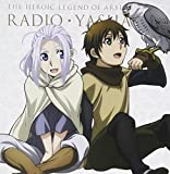 RADIO CD THE HEROIC LEGEND OF ARSLAN RADIOYASHASEEN! VOL.2(+CD-ROM)