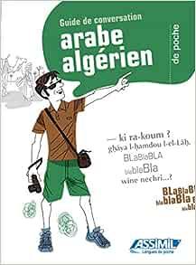 Site- ul de dating gratuit algerian