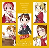 Vol. 5-Ichigo Mashimaro Drama CD by Drama CD (2006-08-25)