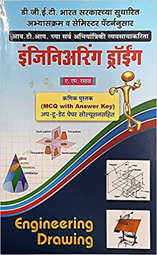 Buy Engineering Drawing For Iti Book Online At Low Prices In India