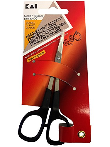 Kai 5130DC: 5-inch Double Curved Scissors (Curved Tip Embroidery Scissors)
