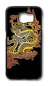 Brian114 Case, S6 Case, Samsung Galaxy S6 Case Cover, China Dragon Oriental Style 8 Retro Protective Hard PC Back Case for S6 ( Black )