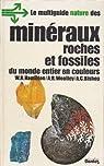 Les Minéraux, roches et fossiles du monde entier en couleurs (Un Multiguide) par Hamilton