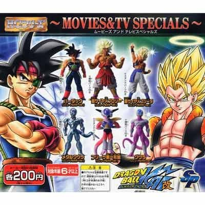 (Gashapon HG Dragon Ball Z SP Movies u0026 TV Specials whole set of 6)