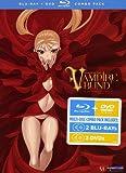 Dance in the Vampire Bund: Complete Series (DVD/Blu-ray Combo)