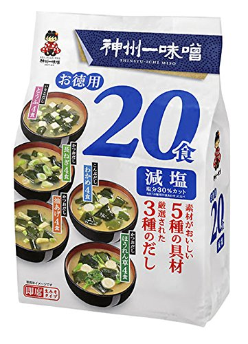 Miyasaka Miso Soup 20 Piece Value Pack with Less Sodium, 11.82 Ounce